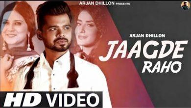 Jagde Raho Song Download Mp3