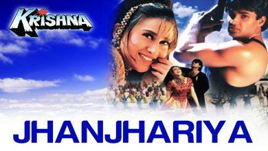 Jhanjhariya Song Download Pagalworld