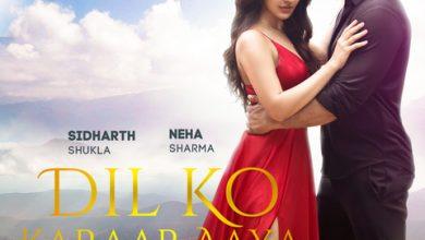 dil ko karaar aaya song mp3 download