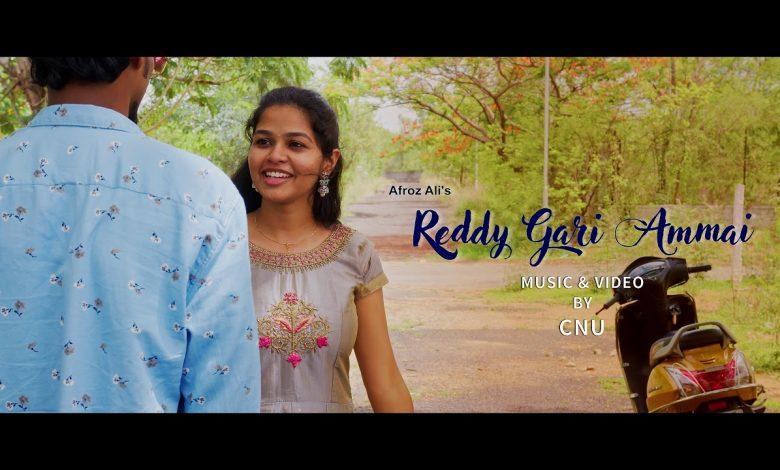 Reddy Gari Ammayi Song Mp3 Download Naa Songs