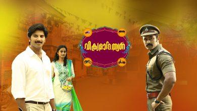 vikramadithyan movie download