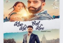 Kise De Kol Gal Na Kari Mp3 Download