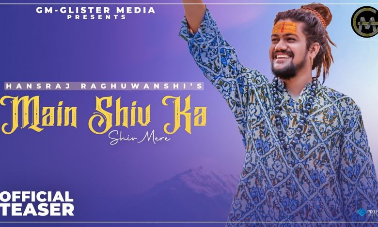 main shiv ka shiv mere mp3 song download