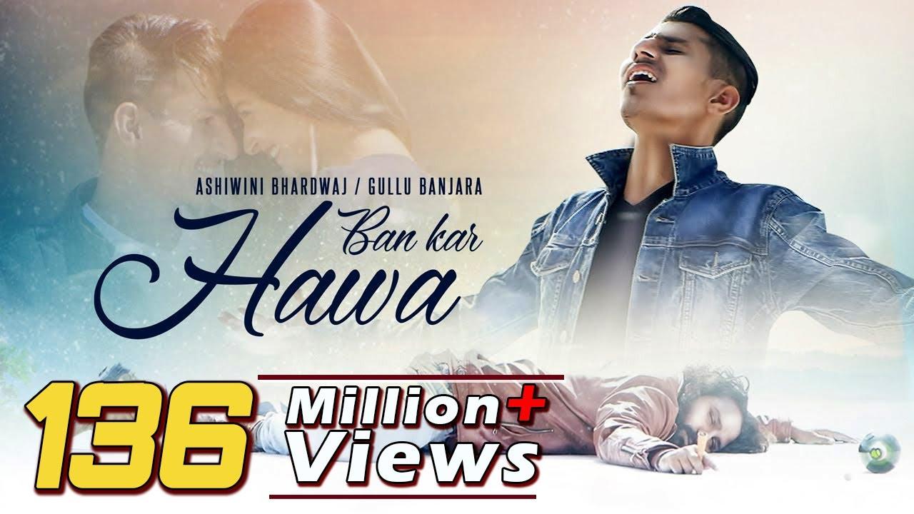 kahi ban kar hawa mp3 song download