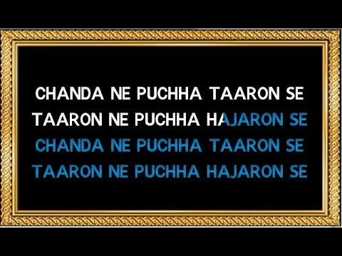 chanda ne pucha taro se mp3 song download