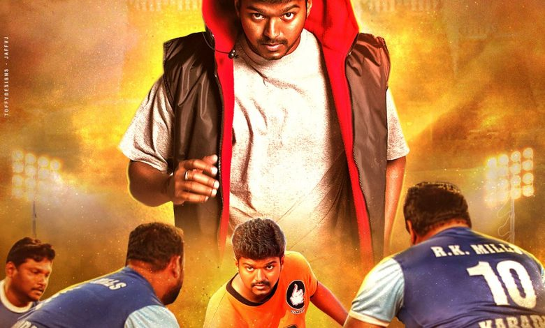 gilli mp3 song download