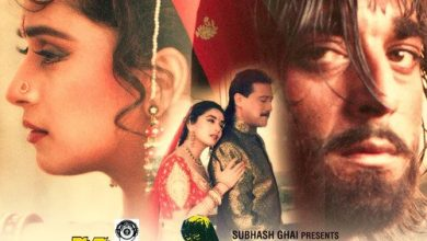 khalnayak movie download