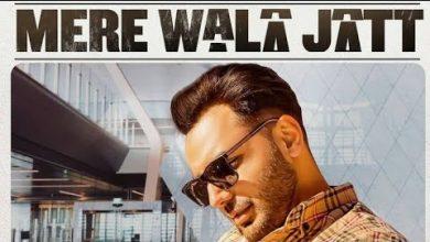 Mere Wala Jatt Mp3 Song Download