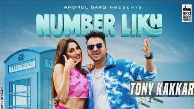 Number Likh Song Download