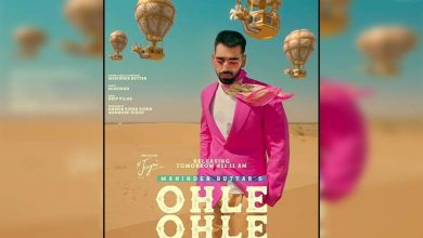 Ohle Ohle Mp3 Song Download