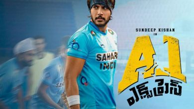 a1 express movie download in hindi