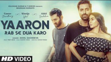 yaro rab se dua karo mp3 song download