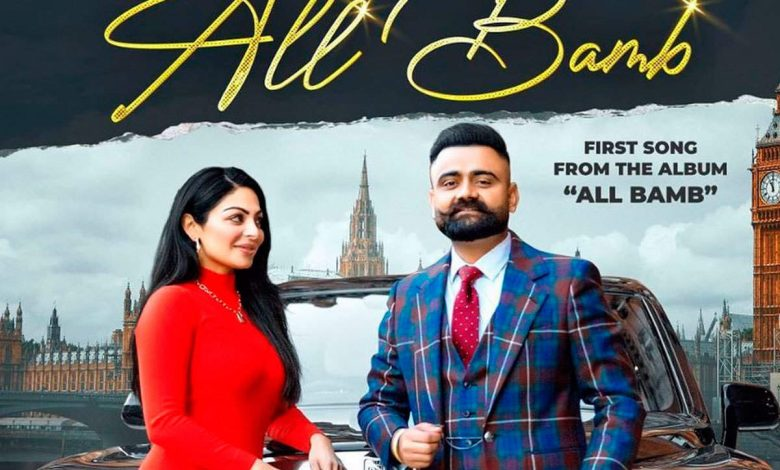all bamb song download mp3