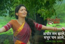 adhir man zale song download pagalworld