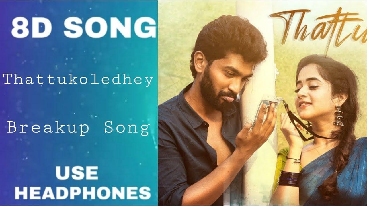 thattukoledhey song download mp3