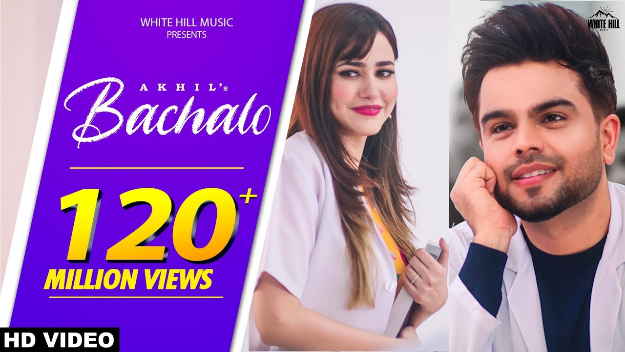 bachalo ji song download by pagalworld