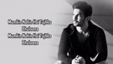 mumkin nahi hai tujhko bhulana mp3 song download