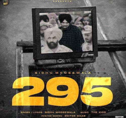 295 song download amlijatt
