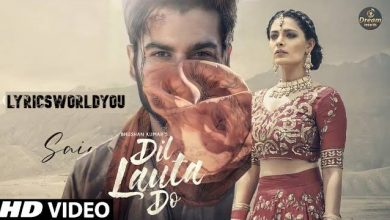 Dil Lauta Do Mp3 Song Download