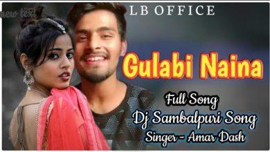 Gulabi Naina Sambalpuri Song Download Mp3