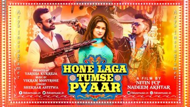 Hone Laga Tumse Pyar Hai Mp3 Song Download