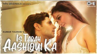 Is Tarah Aashiqui Ka Mp3 Song Download Pagalworld