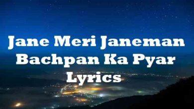Jane Meri Janeman Bachpan Ka Pyar Mp3 Song Download
