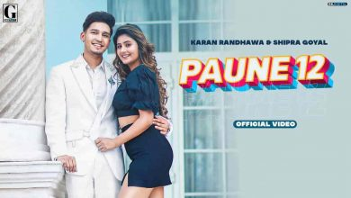 Paune 12 Song Download Pagalworld