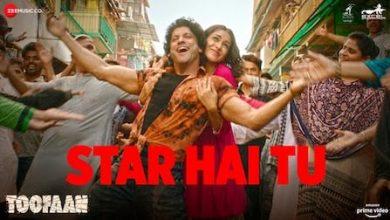 Star Hai Tu Mp3 Song Download