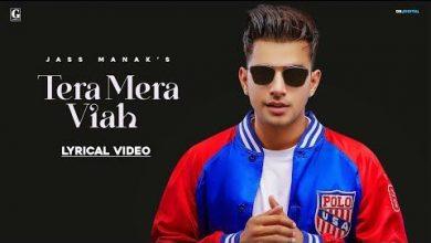 Tera Mera Viah Song Download Pagalworld Mp4