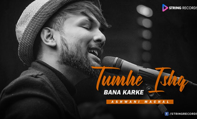 Tumhe Ishq Bana Karke Mp3 Song Download