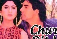 chura ke dil mera song download