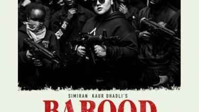 barood wargi song download mp3