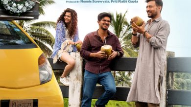 saansein mp3 song download