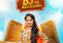 dj pe nachungi mp3 song download