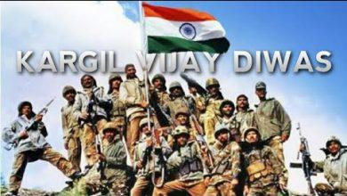 kargil vijay diwas song mp3 download