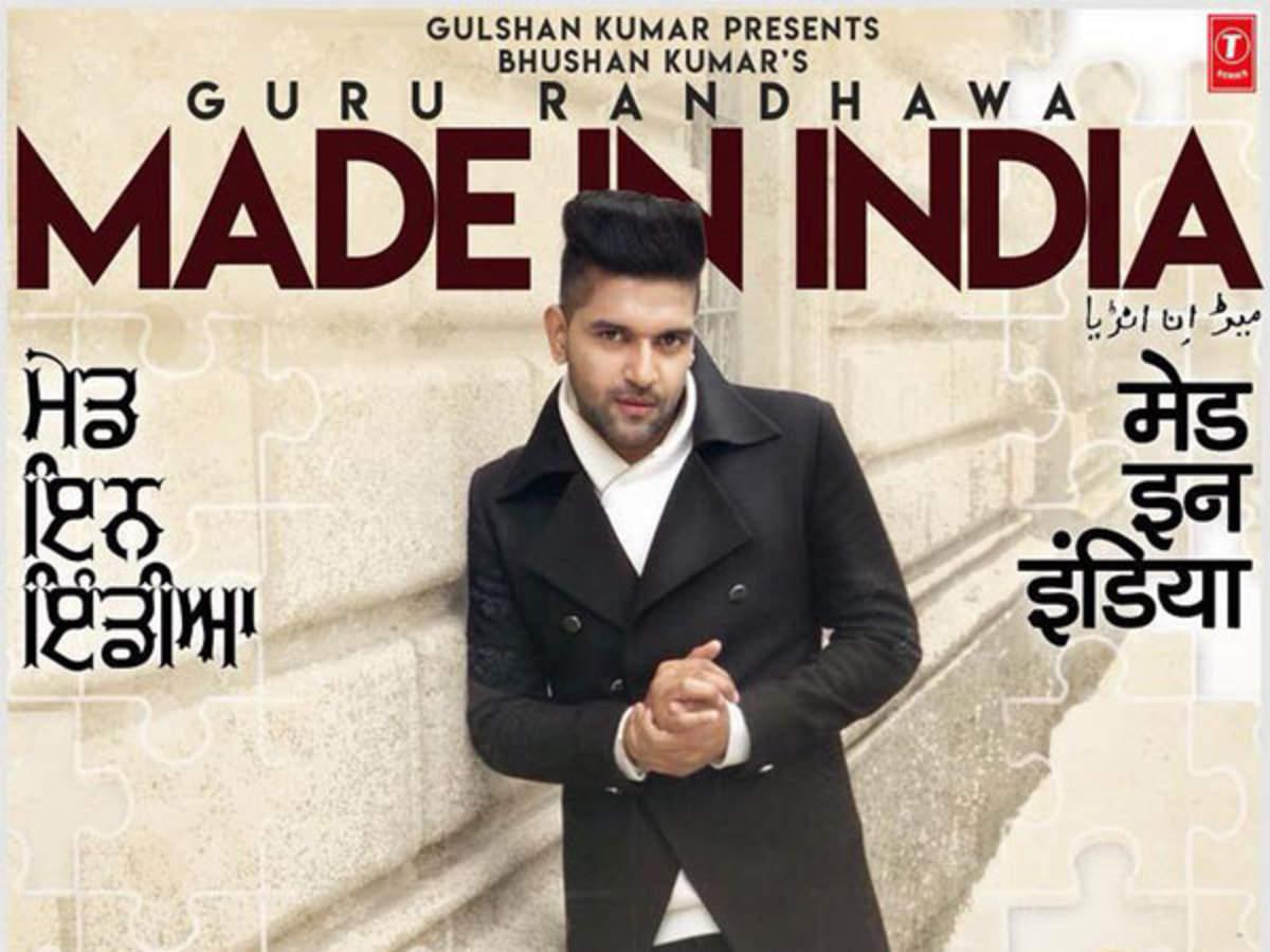 guru randhawa new song mp3 download pagalworld