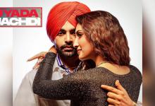 jyada jachdi song download