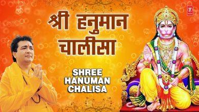hanuman chalisa mp3 download jattmate pagalworld