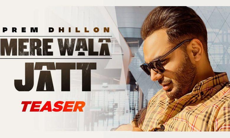 mere wala jatt song download mr jatt