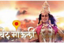 vithu mauli title song mp3 download 320kbps