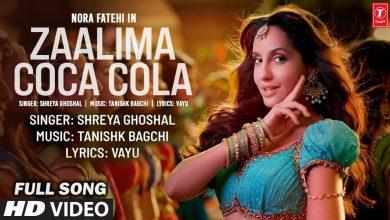 coca cola pila de mp3 song download