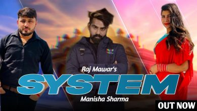 system song download mp3