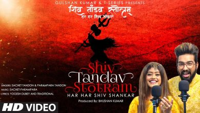 shiv tandav stotram by sachet parampara mp3 download