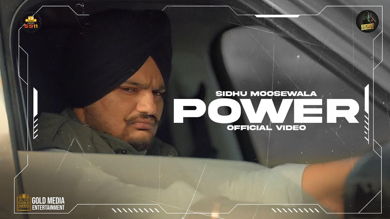 power song download mp3