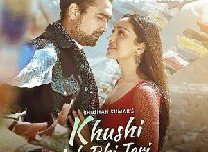 khushi jab bhi teri mp3 song download pagalworld
