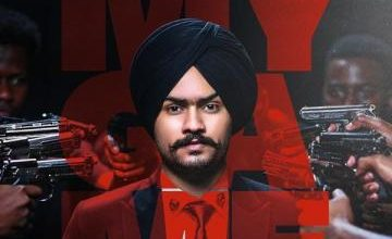 my game song download mp3
