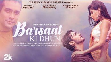 Barsat Ki Dhun Mp3 Song Download