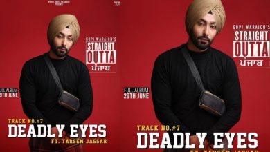 Deadly Eyes Song Download Mp3