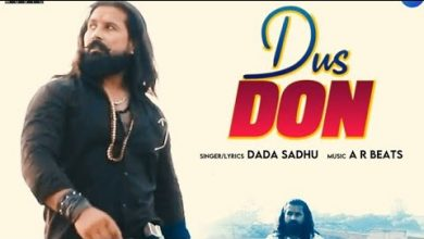 Don Don Song Download Pagalworld